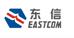 东方通信股份有限公司